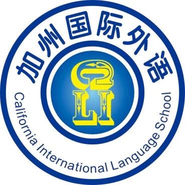 海口市琼山区加州外语培训学校