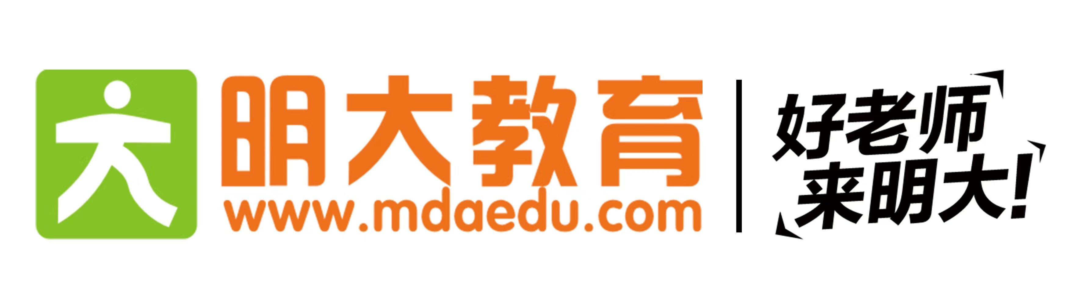 海口铭大教育咨询有限公司