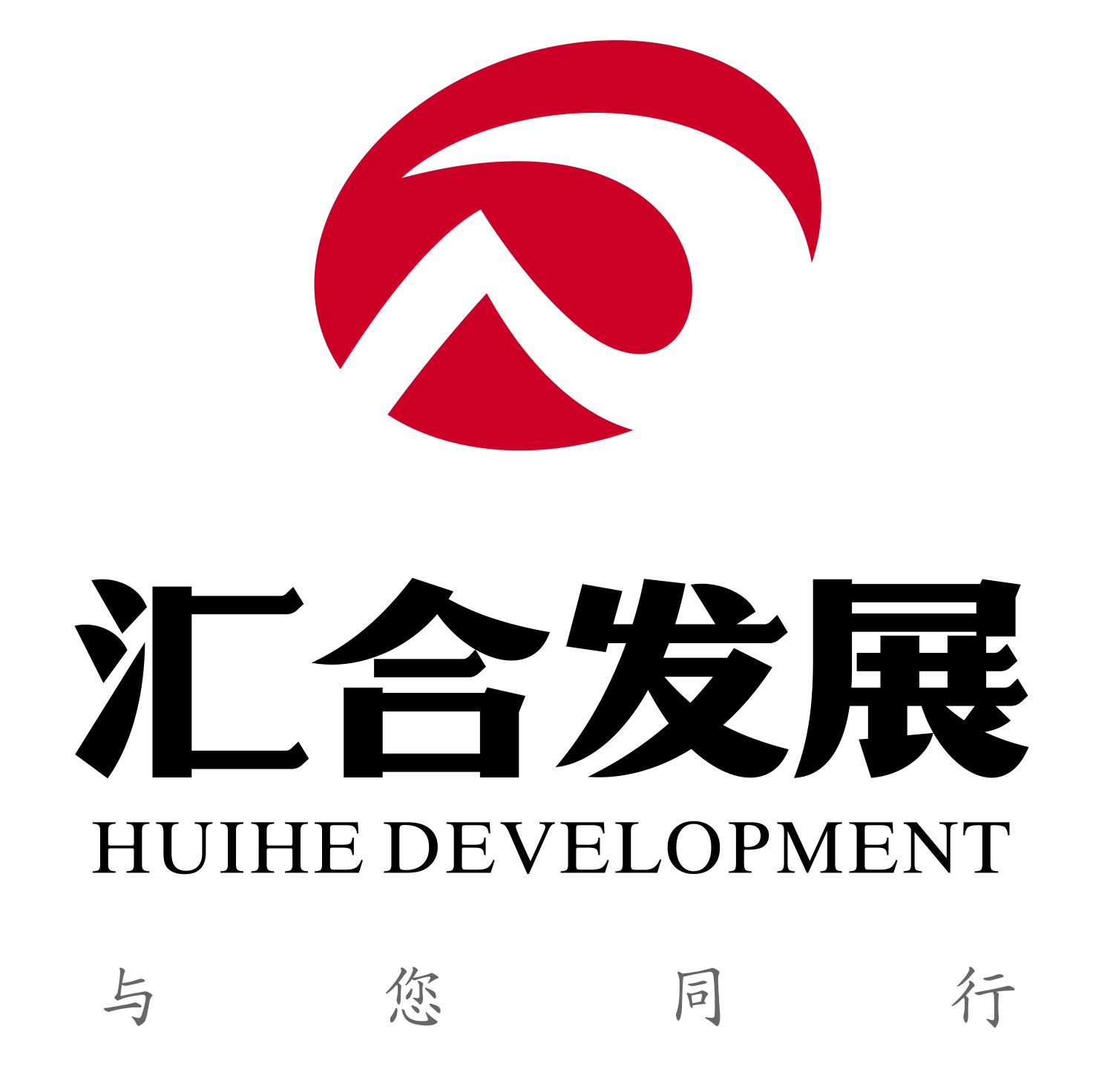 深圳市汇合发展有限公司海口分公司