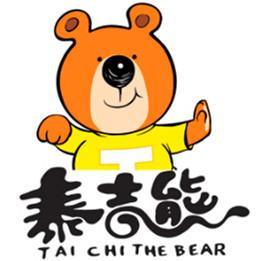 海南泰吉熊教育咨询有限公司