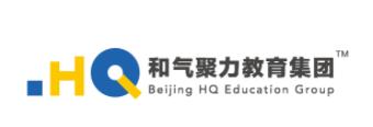 北京和气聚力教育科技有限公司