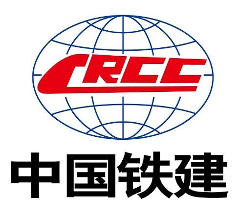 中铁十八局集团有限公司